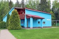 санатория Лесное