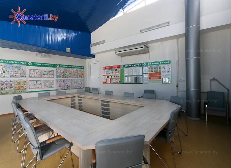 Санатории Белоруссии Беларуси - санаторий Лесное - Конференц-зал