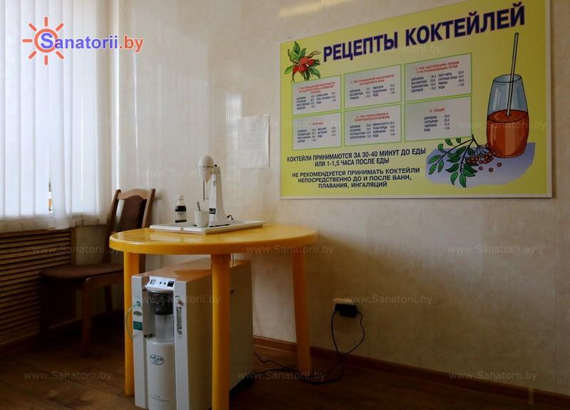Санатории Белоруссии Беларуси - санаторий Машиностроитель - Оксигенотерапия (кислородотерапия)