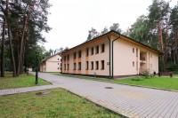 санатория Надзея