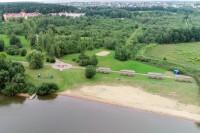 санаторий Приморский - Пляж