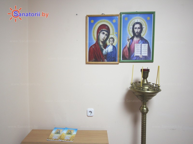 Санатории Белоруссии Беларуси - санаторий Приморский - Молельная комната