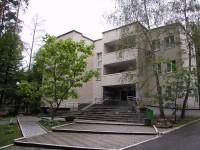 санатория Пралеска