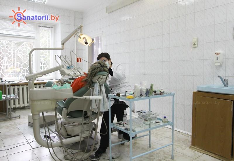 Санатории Белоруссии Беларуси - санаторий Пралеска - Стоматология