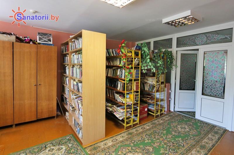 Санатории Белоруссии Беларуси - санаторий Пралеска - Библиотека
