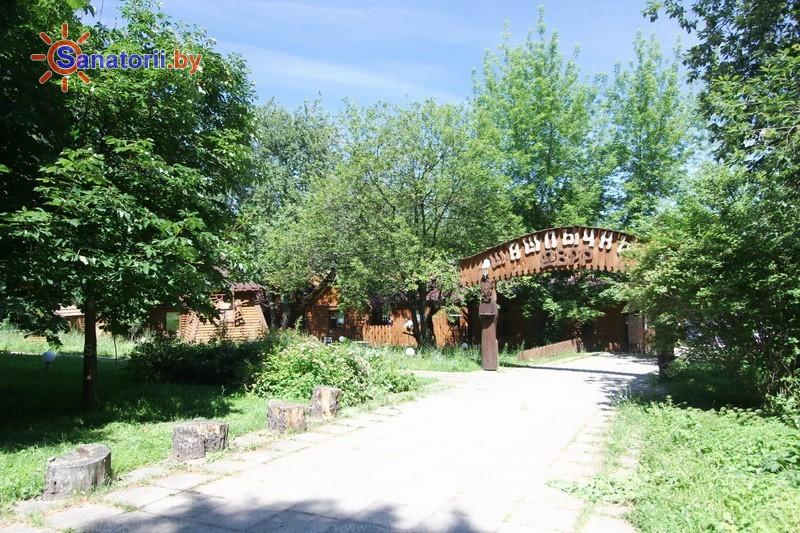 Санаторыі Беларусі - аздараўленчы цэнтр Світанак - Тэрыторыя