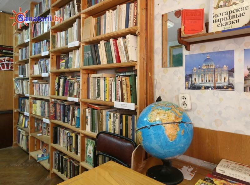 Санатории Белоруссии Беларуси - оздоровительный центр Свитанок - Библиотека