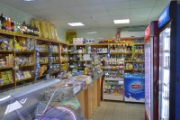 санаторий Серебряные ключи - Магазин
