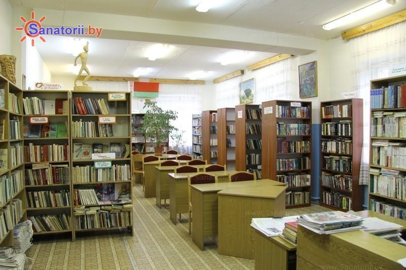 Санатории Белоруссии Беларуси - санаторий Серебряные ключи - Библиотека