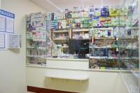 health resort Sputnik - Drugstore