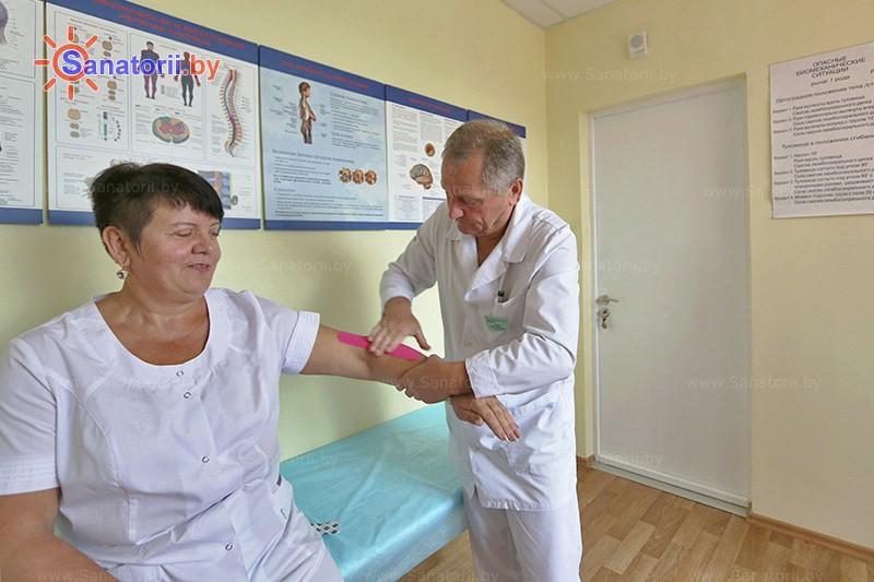 Санатории Белоруссии Беларуси - санаторий Приозерный - Кинезиотейпирование