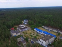 санатория Чаборок - Территория и природа