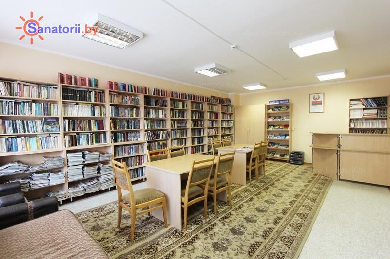 Санатории Белоруссии Беларуси - санаторий Чаборок - Библиотека