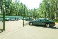 health resort Shinnik - Parking