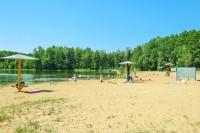 health resort Shinnik - Beach