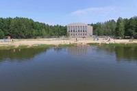 Shinnik - Water reservoir