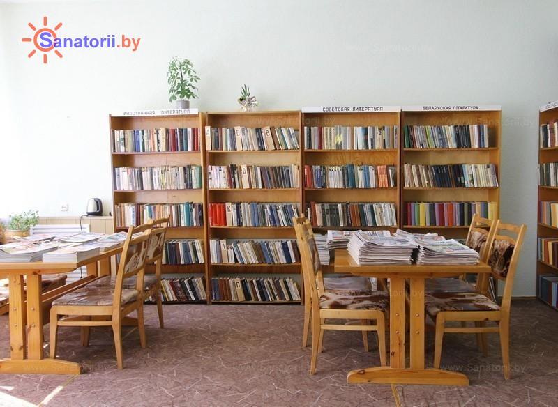 Санатории Белоруссии Беларуси - санаторий Шинник - Библиотека