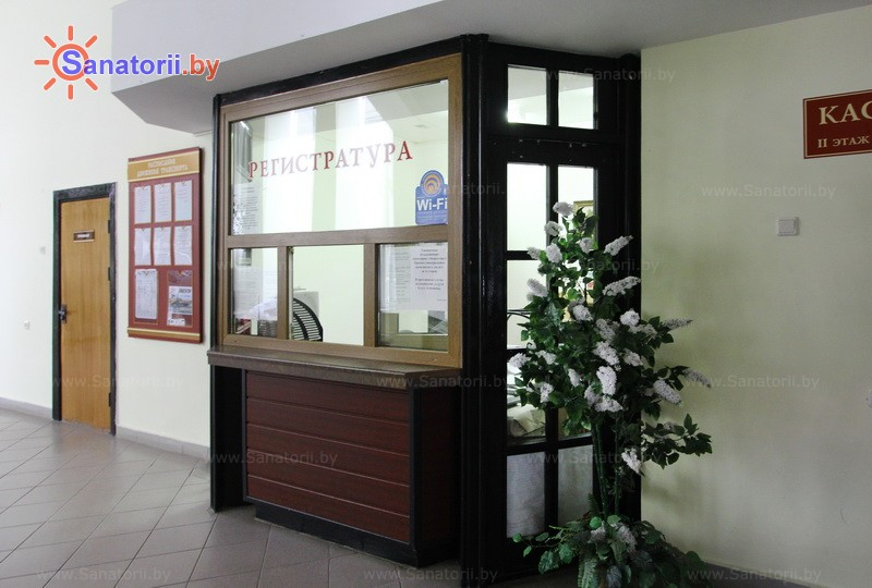 Санатории Белоруссии Беларуси - санаторий Энергетик - Регистратура