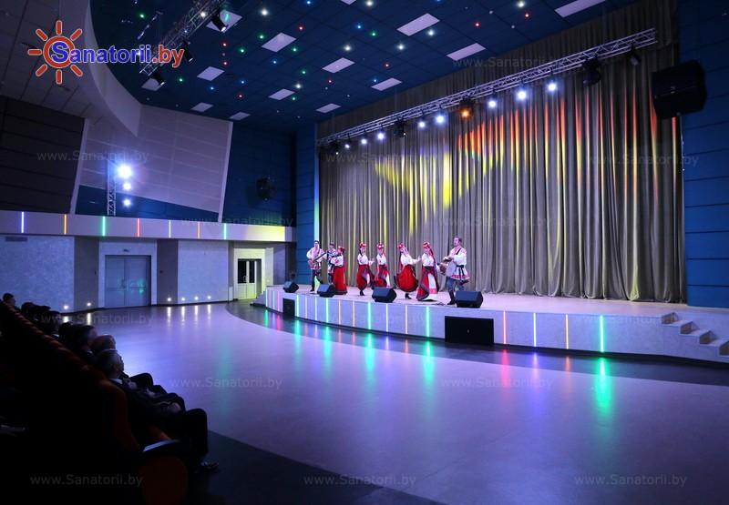 Санатории Белоруссии Беларуси - санаторий Юность - Танцевальный зал