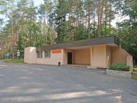 санаторий Волма - Магазин