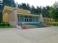 санатория Волма
