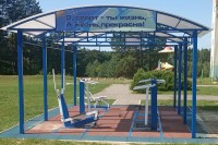 health resort Volma - Outdoor gym