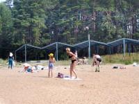 санаторий Железнодорожник - Пляж