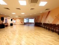 санаторий Железнодорожник - Танцевальный зал