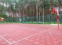 санаторий Железнодорожник - Спортплощадка