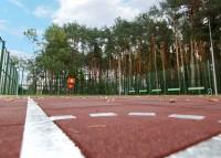 санаторий Железнодорожник - Теннисный корт