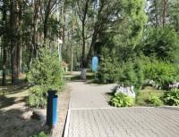 санатория Свитанок - Территория и природа