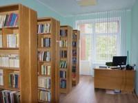 санаторий Свитанок - Библиотека