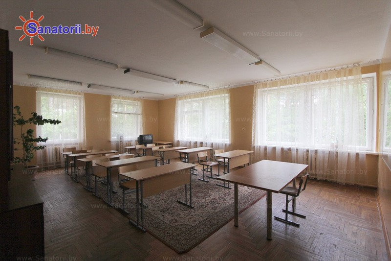 Санатории Белоруссии Беларуси - оздоровительный комплекс БАТЭ - Конференц-зал