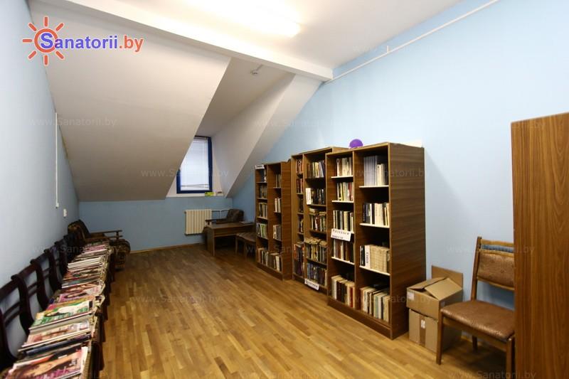 Санатории Белоруссии Беларуси - оздоровительный центр Дудинка - Библиотека