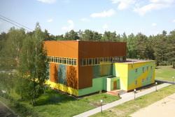 Health resort Raduga
