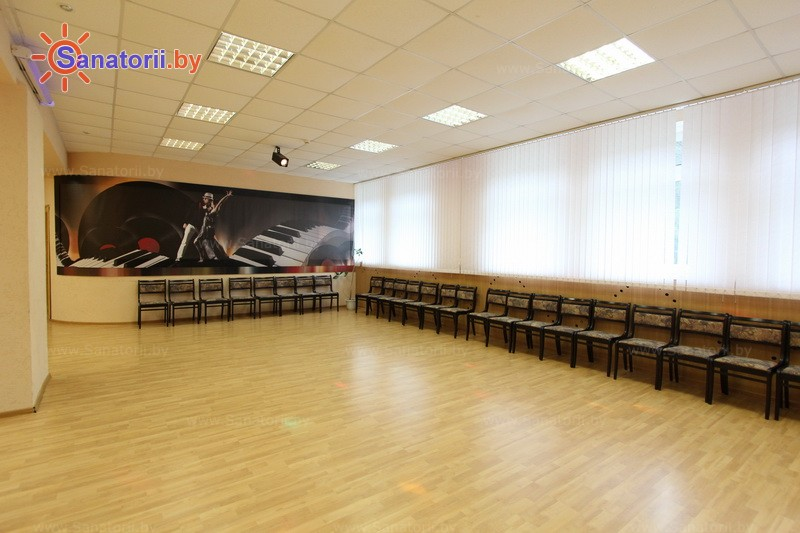 Санатории Белоруссии Беларуси - санаторий Радуга - Танцевальный зал