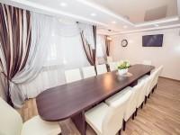 санаторий Солнечный - Конференц-зал