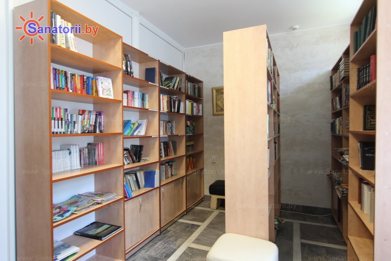 Санатории Белоруссии Беларуси - санаторий Солнечный - Библиотека