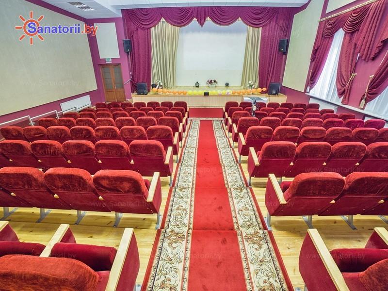 Санатории Белоруссии Беларуси - санаторий Солнечный - Кинозал