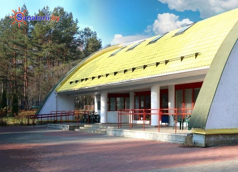 Санатории Белоруссии Беларуси - оздоровительный комплекс Ракета - административно-лечебный корпус