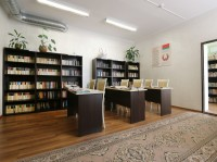 health resort Belaya vezha - Library