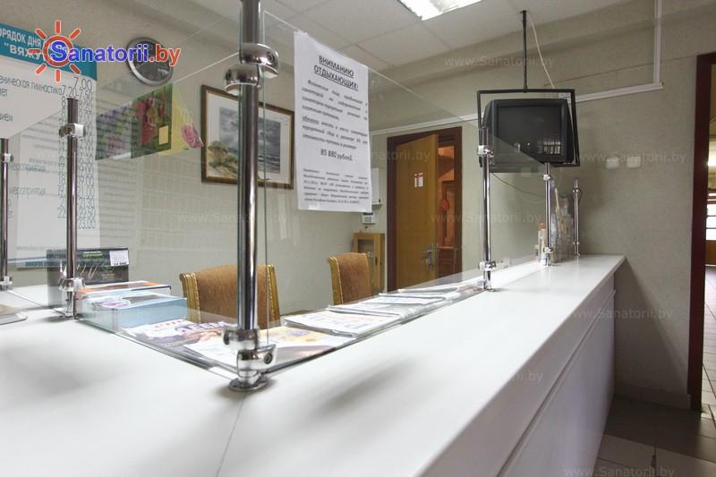 Санатории Белоруссии Беларуси - санаторий Вяжути - Газетный киоск