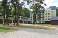 санатория Жемчужина