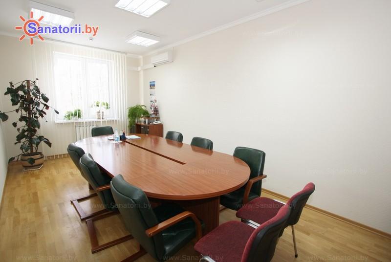 Санатории Белоруссии Беларуси - оздоровительный центр Энергия - Конференц-зал