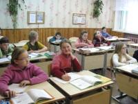 детский санаторий Академия здоровья - Школа