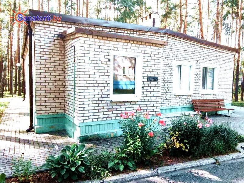 Санатории Белоруссии Беларуси - детский санаторий Академия здоровья - баня
