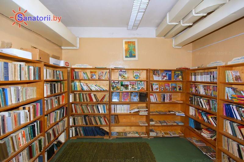 Санатории Белоруссии Беларуси - детский санаторий Богатырь - Библиотека