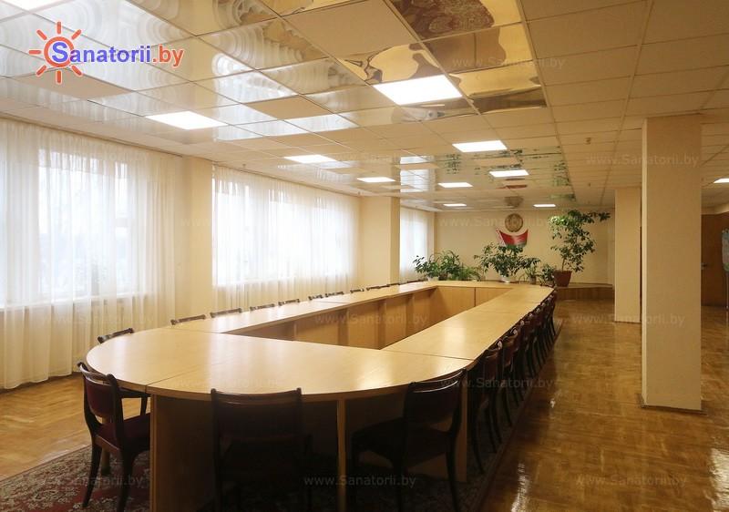 Санатории Белоруссии Беларуси - ДРОЦ Ждановичи - Конференц-зал