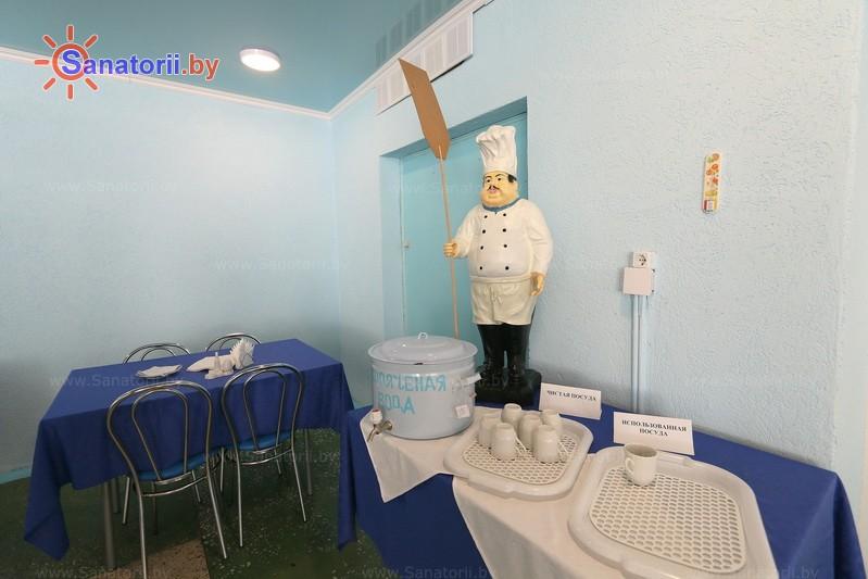 Санатории Белоруссии Беларуси - ДРОЦ Пралеска - Столовая