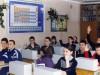 детский санаторий Случь - Школа